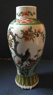 Chinese Porcelain Famille Verte Vase With Perching Bird Late 19th Century