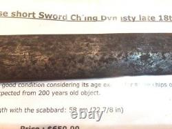Chinese Short Sword / Knife Old Ch'ing Dynasty late 18th eraly 19th