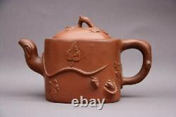 Chinese Yixing teapot late 19th purple sand yong qing pottery Teekanne