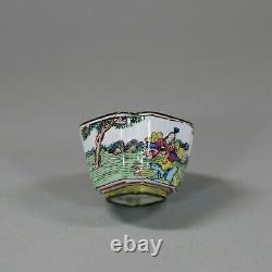 Chinese canton enamel wine cup, Qing (late 18th- early 19th century)