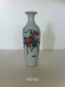 Chinese famille rose vase late 19thc Guangxu
