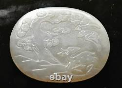 Chinese late Ming Dynasty civilian official rank belt white nephrite Hetian jade
