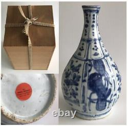 Chinese late Ming dynasty Wanli 27cm Height Kraak Bottle 17th century