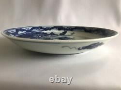 Chinese late Qing dynasty 19th Century Blue White Plate base marked Ming Jiajing