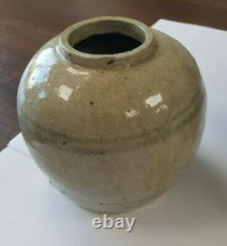 Early Chinese Stoneware Ginger Jar Late Ming Dynasty. Perfect Condition
