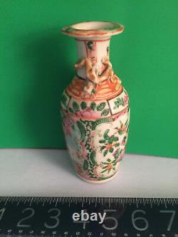 GREAT Antique Chinese Canton Famille Rose Porcelain MINIATURE VASE c. Late1800's