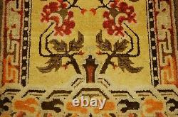 LATE 1800s ANTIQUE CHINESE NING-XIA DYNASTY IMPERIAL RUNNER RUG 2.2x7