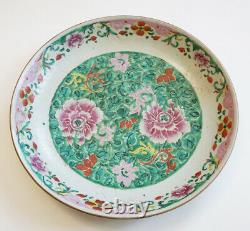 LATE 19th ANTIQUE CHINESE FAMILLE ROSE DISH PLATE QING DNASTY CHINA