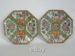 LOT of 12 ANTIQUE LATE 19 c. CHINESE QING ROSE MEDALLION OCTAGONAL PLATE 8