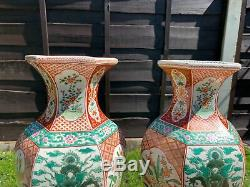 Large Pair Late 19th Century Chinese Imperial Green Dragon Vases 37.5cm Perfect