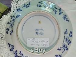 Late 1700's chinese kangxi plate, 11 inches diameter, fully marked on base