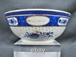 Late 18th Century Chinese Export Coblat Greek Key Tea Service Bowl Floral Center