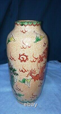 Late C19th Large Chinese Vase Green & Red Dragons Chasing The Flaming Pearl