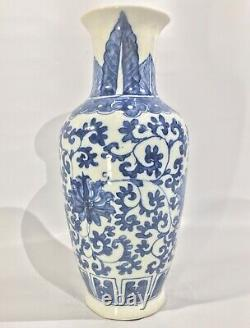 Late Ming Dynasty Chinese Blue and White Porcelain Vase