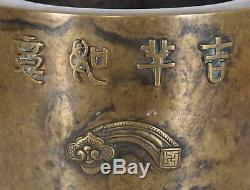 Late Ming Early Qing Chinese Bronze Bamboo Handles & Feet Incense Burner XUANDE