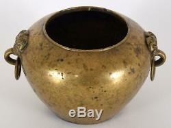 Late Ming Early Qing Chinese Bronze Lion Mask Alms Bowl Incense Burner XUANDE