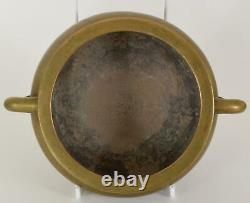 Late Ming or Early Qing Chinese Bronze Bombe Censer Incense Burner Xuande Mark