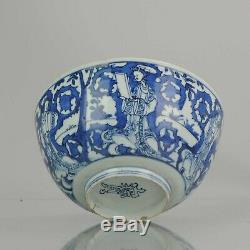 Late Ming or Transitional Reverse Decorated Bowl LADIES Chinese Porcelai