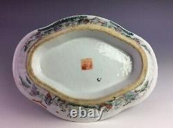 Late Qing Beautiful Chinese porcelain plate, famille rose glazed, marked