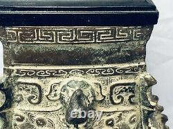 Late Qing Chinese Archair Style Bronze Square Vase