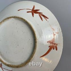 Late Qing Chinese Export Flower Ball Bowl/Plate One Hundreed Antiques-19/20th C