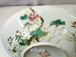 Late Qing Chinese famille rose Qianlong Mark Floral Plate