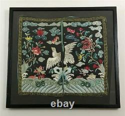 Late Qing Dynasty Chinese Blind Stitch Bird Embroidered Textile Silk Appliques