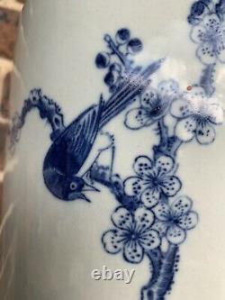 Late Qing Dynesty Chinese Vase