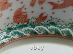 Late Qing Iron Red 5 Claw Dragon Chinese Porcelain Bowl Qianlong Mark