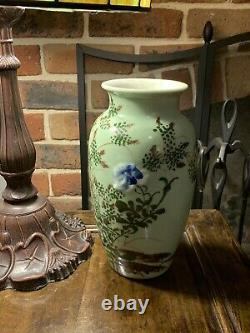 Late Qing Period Chinese Vase