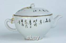Ming Guo Chinese Teapot Late 19th Century Qiang Jiang With Certificate