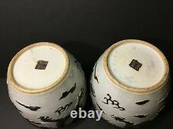 Old Large Chinese Pair GUAN Type Jars with Dragons, late Qing, 13 1/2 H