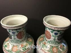 Old pair Chinese Wucai Vases with Figurines, late Qing to Republic period