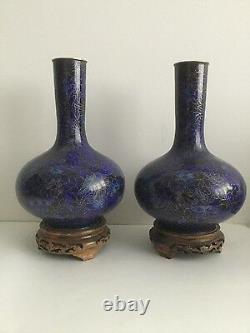 PAIR OF CHINESE LATE 19th CENTURY/EARLY 20th CENTURY BLUE CLOISONNÉ ENAMEL VASE