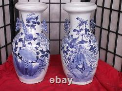 Pair Antique Chinese Blue & White Vases 19th Century Late Qing Dynasty 17 tall