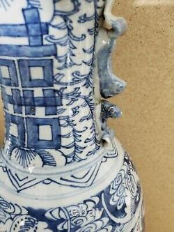 Pair Chinese Late Qing Blue & White Porcelain Vase Shou Character 22.5'' T