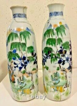 Pair Late 19C Chinese Canton Famille Verte Porcelain Vases 7 1/4 Inch