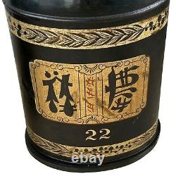 Pair Late 19th C. Chinese Painted & Gilt Tole Tea Canister Lamps