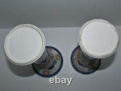 Pair of Late 18th Century Decorated Chinese Porcelain Vases 812