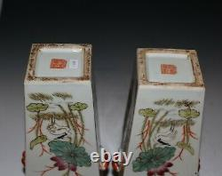 Pair of Late 19th C Chinese famille rose square section shape vases 1146A