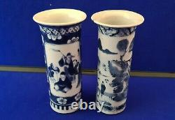 Pair of late 19th /Early 20th century Kangxi Blue & White Vases