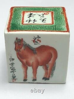 Rare Antique 19th Century Chinese Porcelain Hand Painted Late Qing Horses Seal