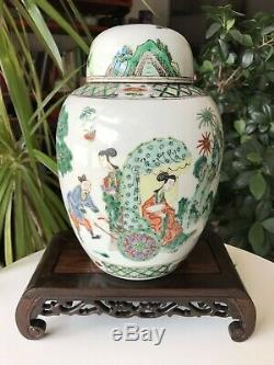 Relist Chinese Late Qing Famille Verte Ginger Jar with Figures 02, Kangxi Mark