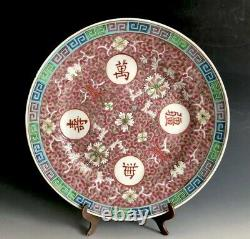 Set Of 2 Chinese Famille Rose Porcelain Plates Daqing Qianlong Mark Late 19th C