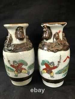 Set of 5 antique chinese NANKING vases decorated with war scenes Late 19th ce