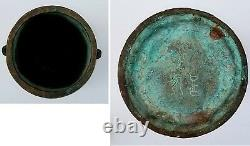 21in Antique Signé Chinois Fin Qing Early Republic Archaic Song Hu Vase En Bronze
