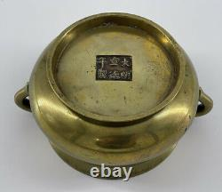 Antique Chinese Bronze Censeur Incense Burner Xuande Mark Ming Late Ming Early Qing