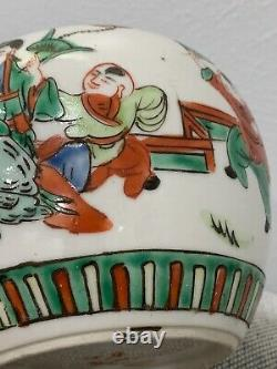 Antique Chinese Late Qing Early Republic Famille Verte Ginger Jar W Kangxi Mark