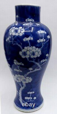 Antique Chinois Fin Qing Dynasty Bleu & Porcelaine Blanche Meiping