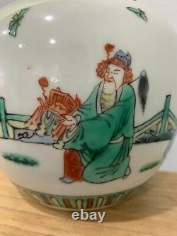 Antique Chinois Fin Qing Early Republic Famille Verte Ginger Jar Hommes Immortels